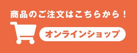 ペプチドリップ株式会社 | Yahoo!ショッピング